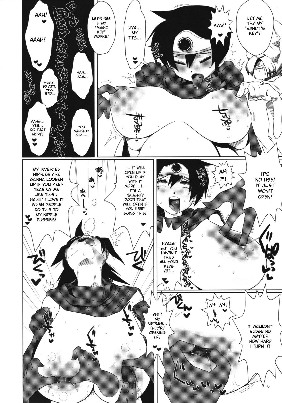DoujinReader.com Ecchi na Hokora Chika Kaisou_008