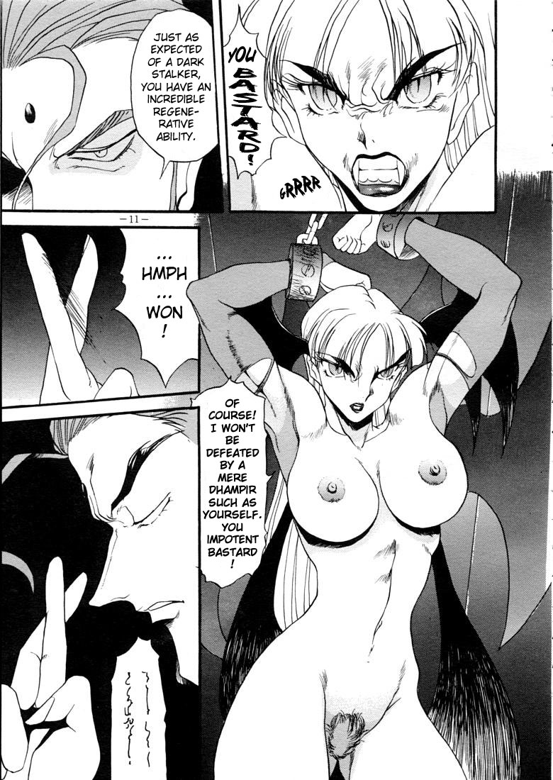 DoujinReader.com Hunter Chance!_lady2_11