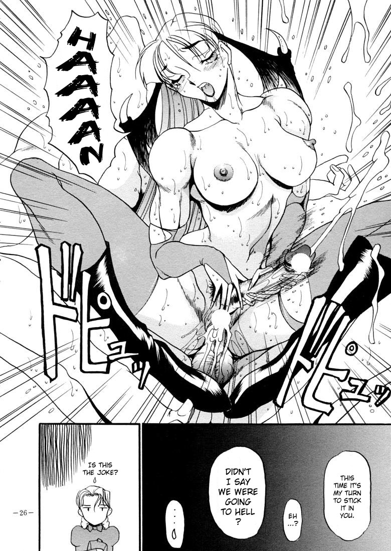DoujinReader.com Hunter Chance!_lady2_26