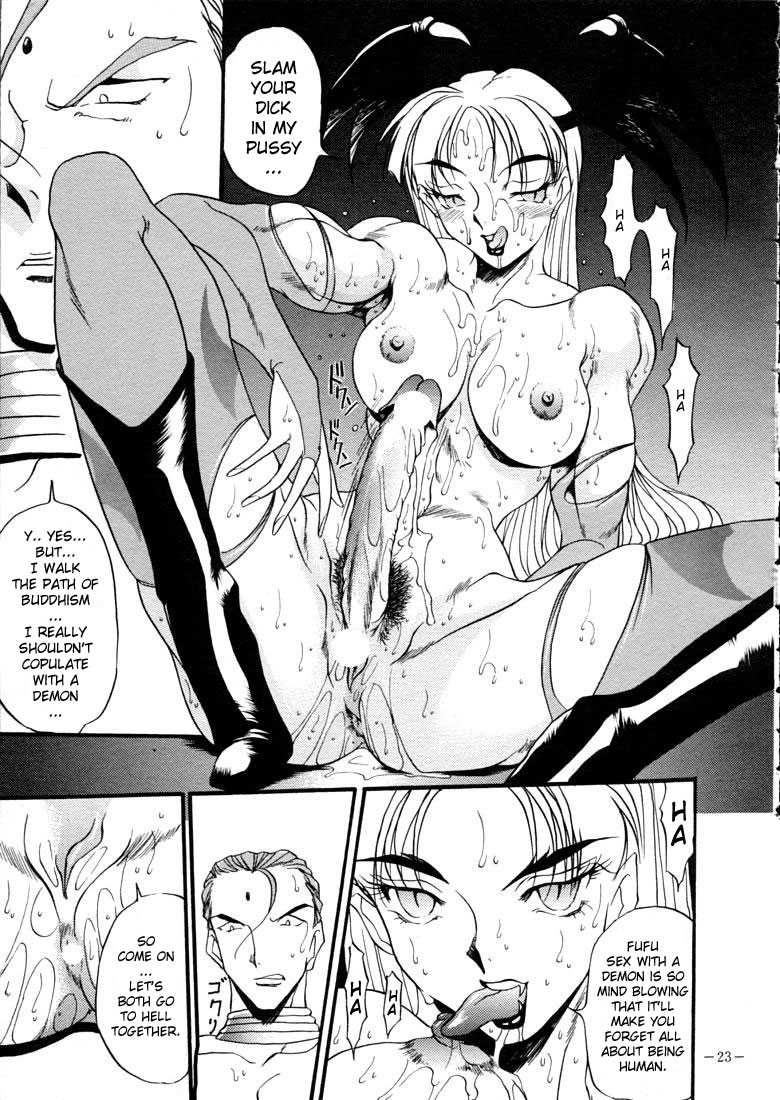 DoujinReader.com Hunter Chance!_lady2_23