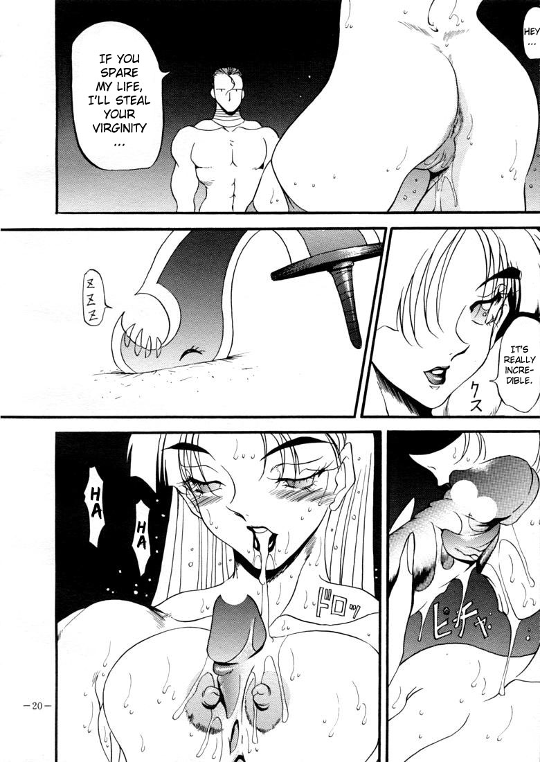 DoujinReader.com Hunter Chance!_lady2_20