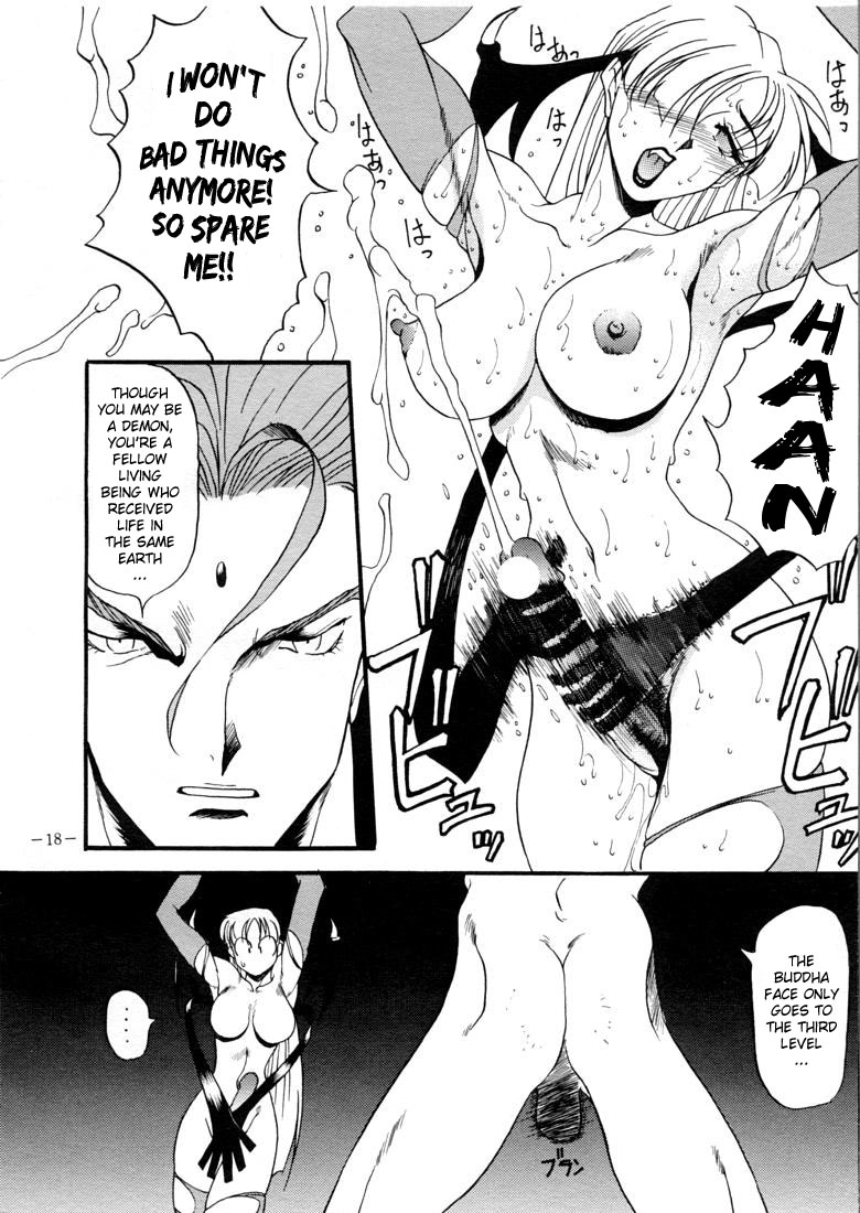 DoujinReader.com Hunter Chance!_lady2_18
