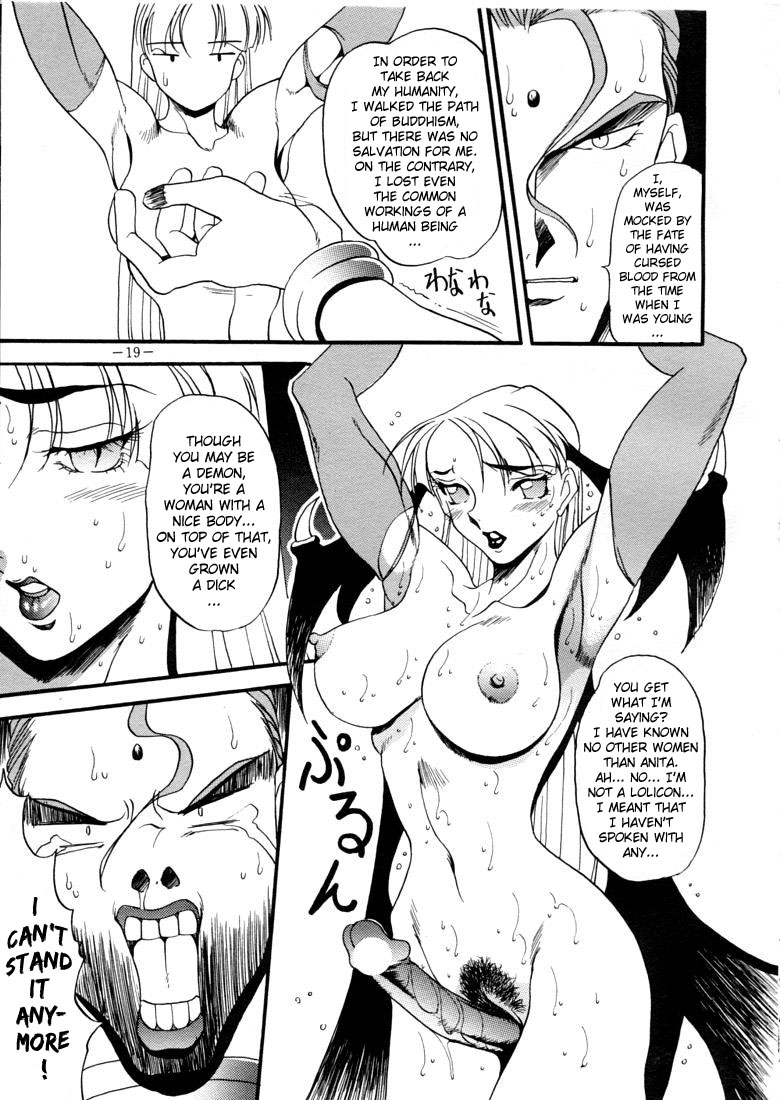 DoujinReader.com Hunter Chance!_lady2_19