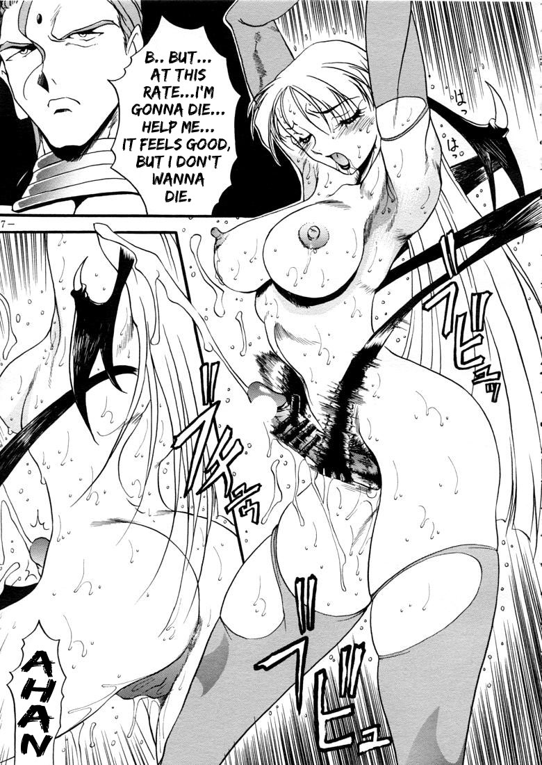 DoujinReader.com Hunter Chance!_lady2_17
