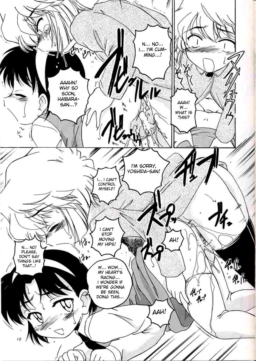 DoujinReader.com Manga Sangyou Haikibutsu 6_haikibutu06_018