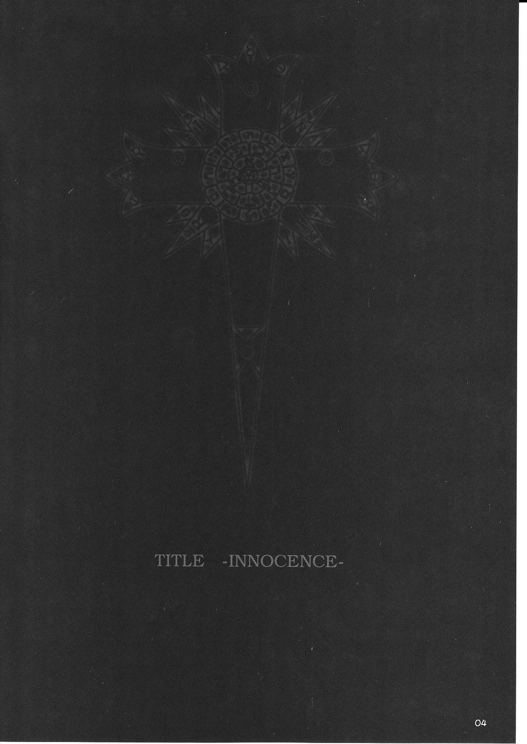 DoujinReader.com Innocence - 004