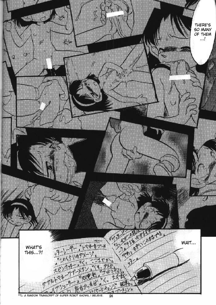 DoujinReader.com Ayumi-chan Boukou Jiken_m…