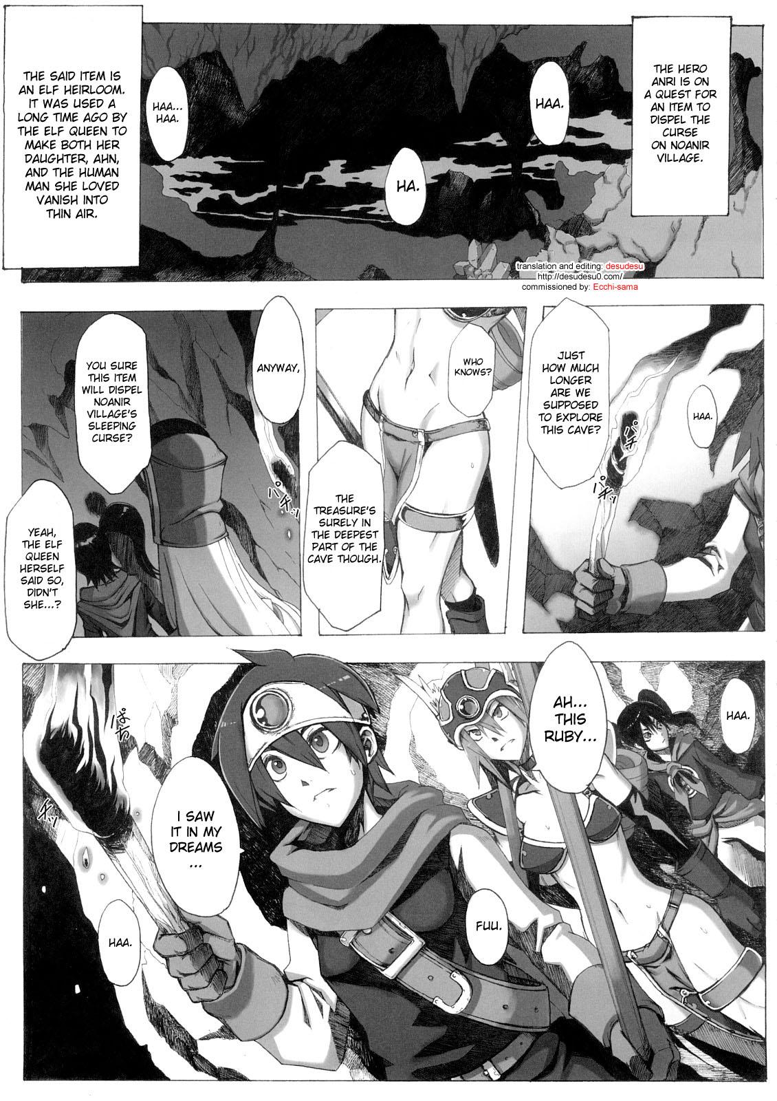 DoujinReader.com [desudesu] DA HOOTCH - Seidouyuusha (Dragon Quest 3) 03