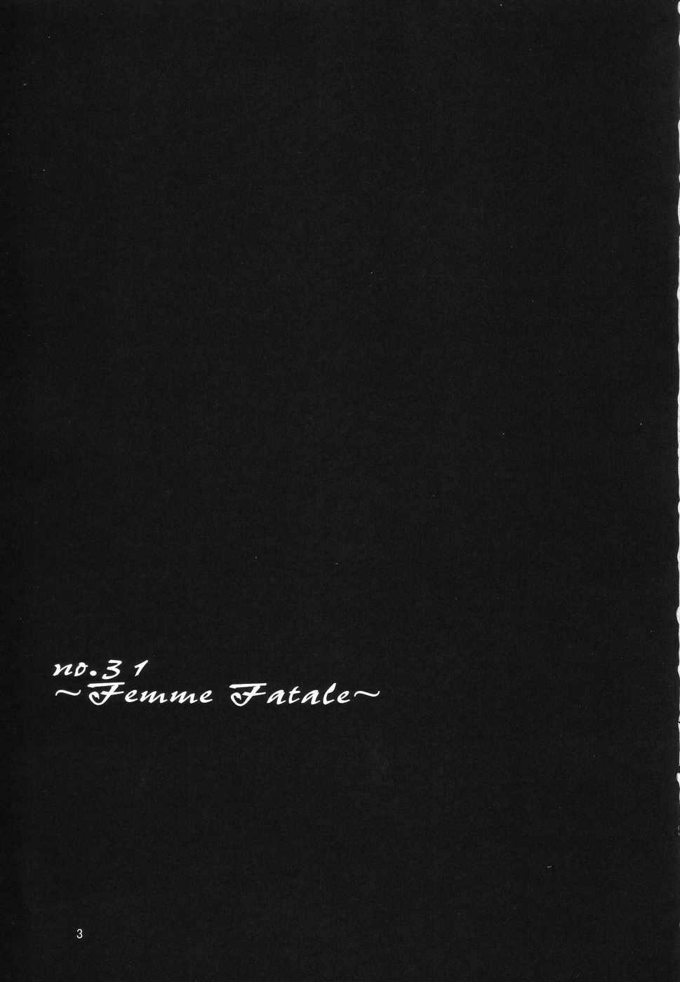 DoujinReader.com [SaHa] Femme Fatale 02