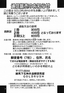 DoujinReader.com [SaHa] Femme Fatale 29