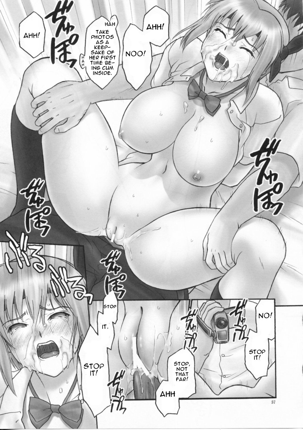DoujinReader.com REI-Slave to The Grind 04…