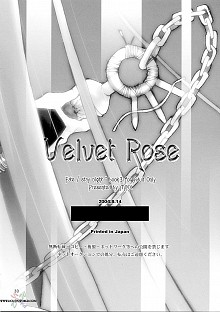 DoujinReader.com [SaHa] Velvet Rose 29