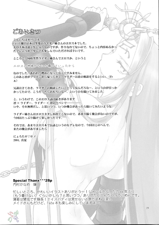 DoujinReader.com [SaHa] Velvet Rose 28