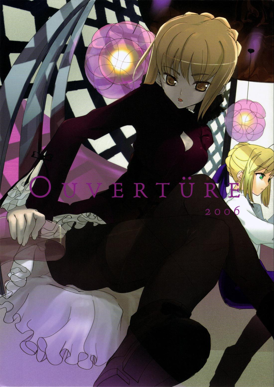 DoujinReader.com Ouverture