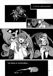 DoujinReader.com Prison of adventurers_019