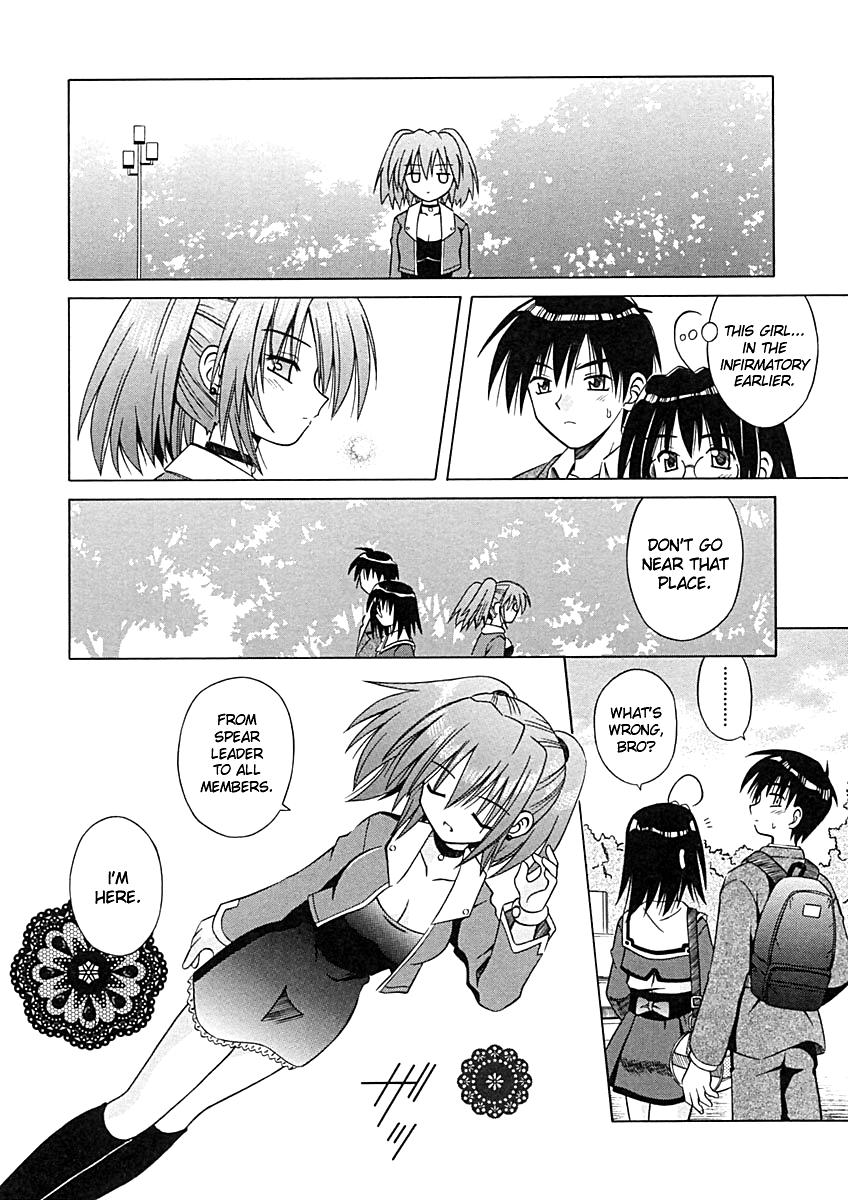 DoujinReader.com Angelical Pendulum 1 - 01…