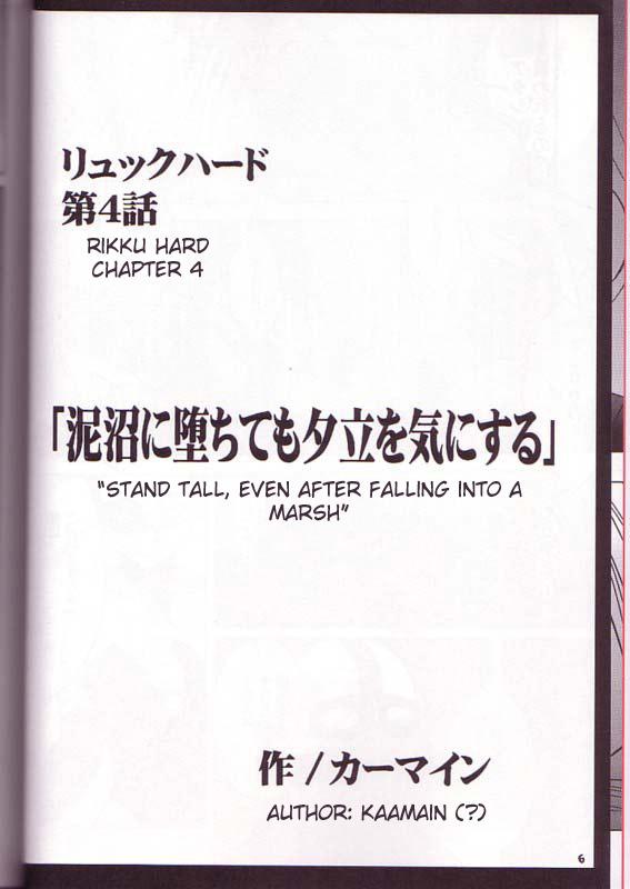 DoujinReader.com Yuna Rikku Double Hard_00…