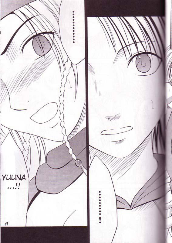 DoujinReader.com Yuna Rikku Double Hard_02…