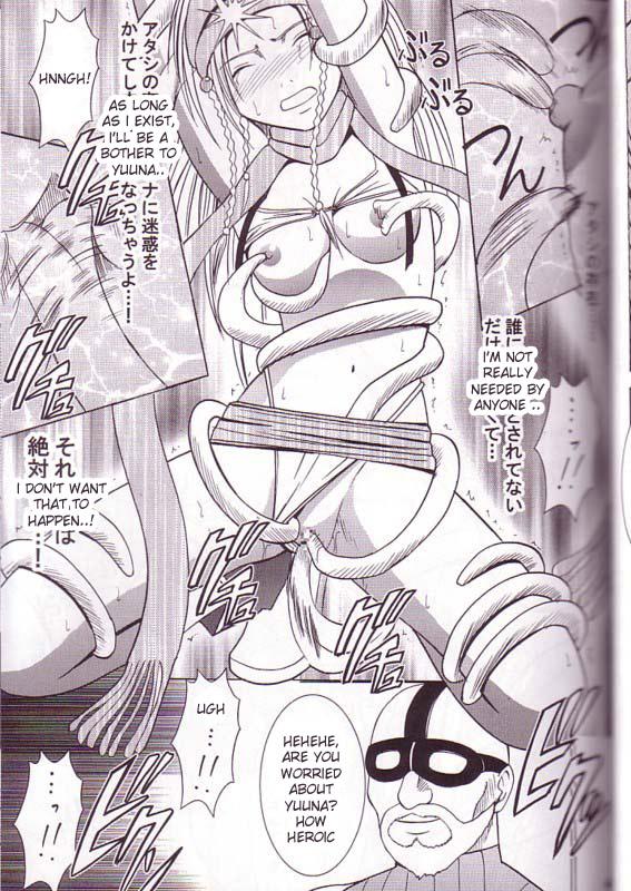 DoujinReader.com Yuna Rikku Double Hard_020-01