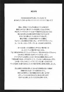 DoujinReader.com Fate - Black 99%_03