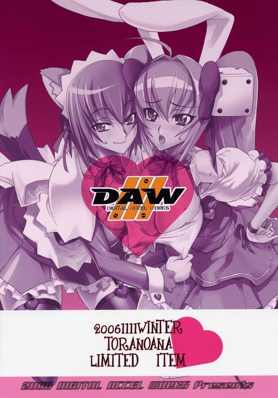 DoujinReader.com Inazuma Under World_024