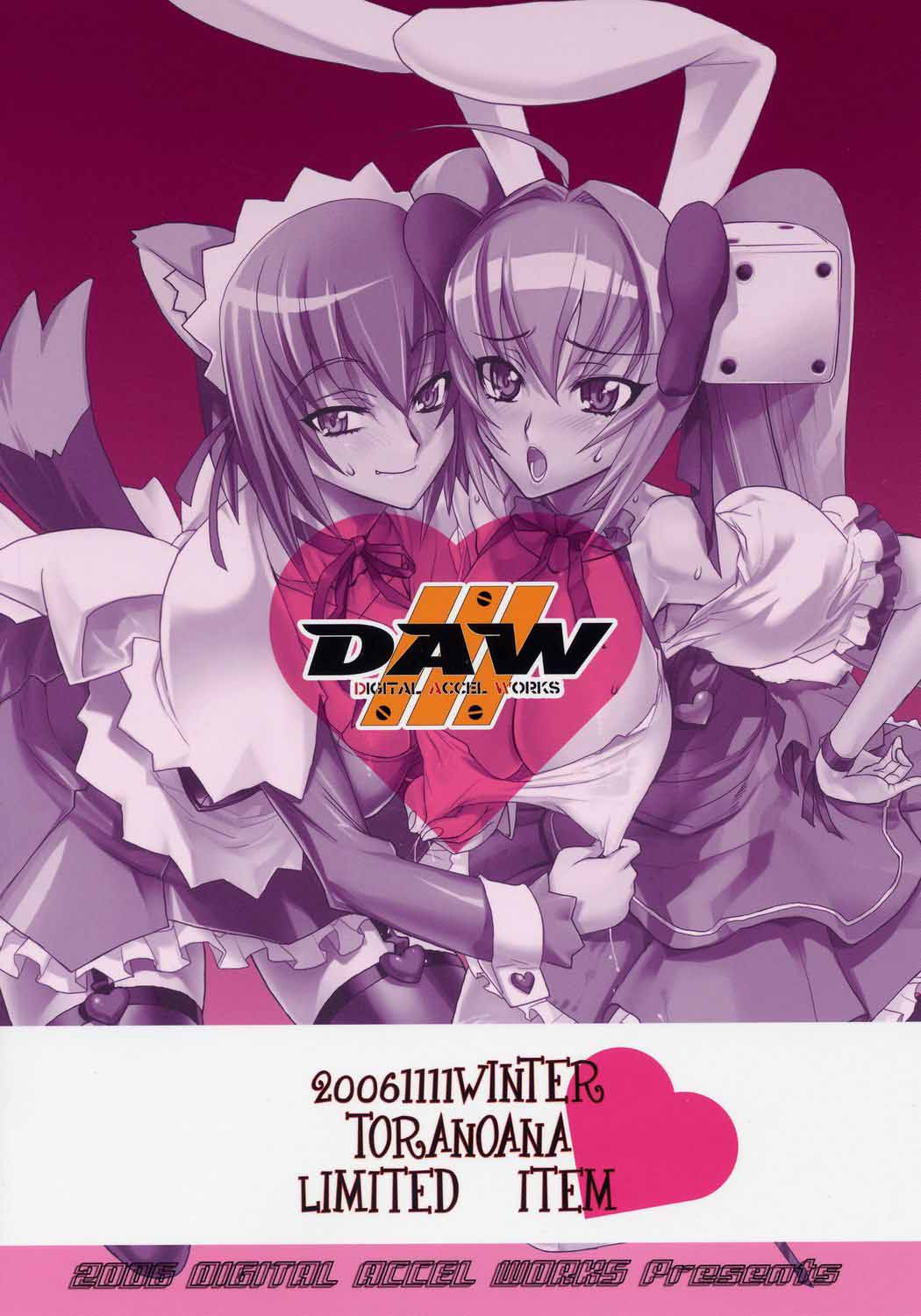 DoujinReader.com Inazuma Under World_024