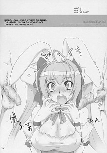 DoujinReader.com Inazuma Under World_011