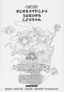 DoujinReader.com Inazuma Under World_003