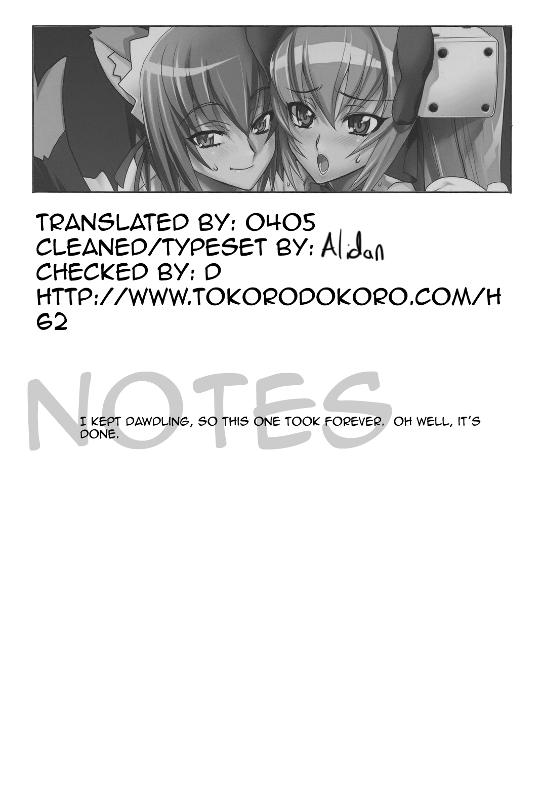 DoujinReader.com Inazuma Under World_025