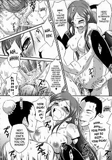 DoujinReader.com [SaHa] Getsuei Tragedy 29