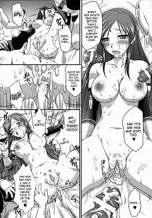 DoujinReader.com [SaHa] Getsuei Tragedy 25