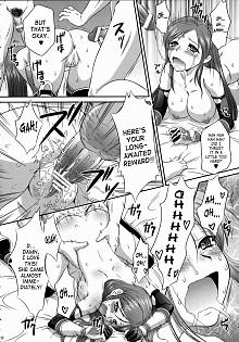 DoujinReader.com [SaHa] Getsuei Tragedy 21
