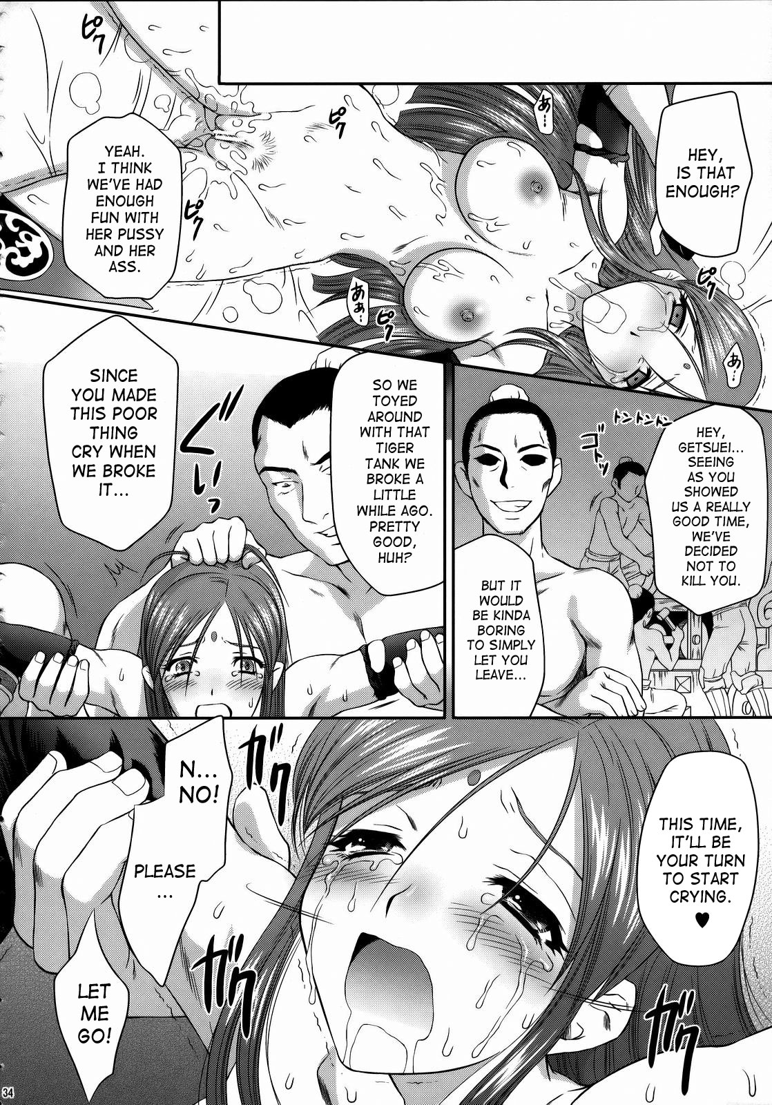 DoujinReader.com [SaHa] Getsuei Tragedy 33