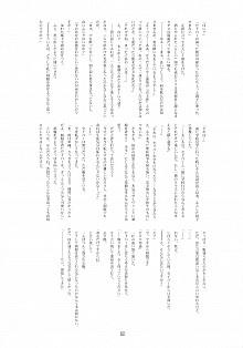DoujinReader.com [SaHa] RE03 27