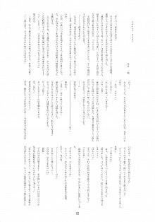 DoujinReader.com [SaHa] RE03 24