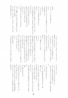 DoujinReader.com [SaHa] RE03 28