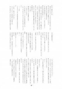 DoujinReader.com [SaHa] RE03 25