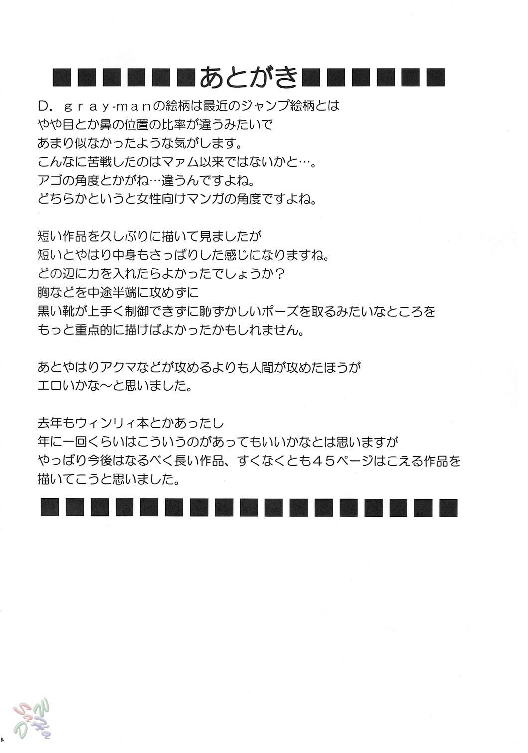 DoujinReader.com [SaHa] Dolls 31