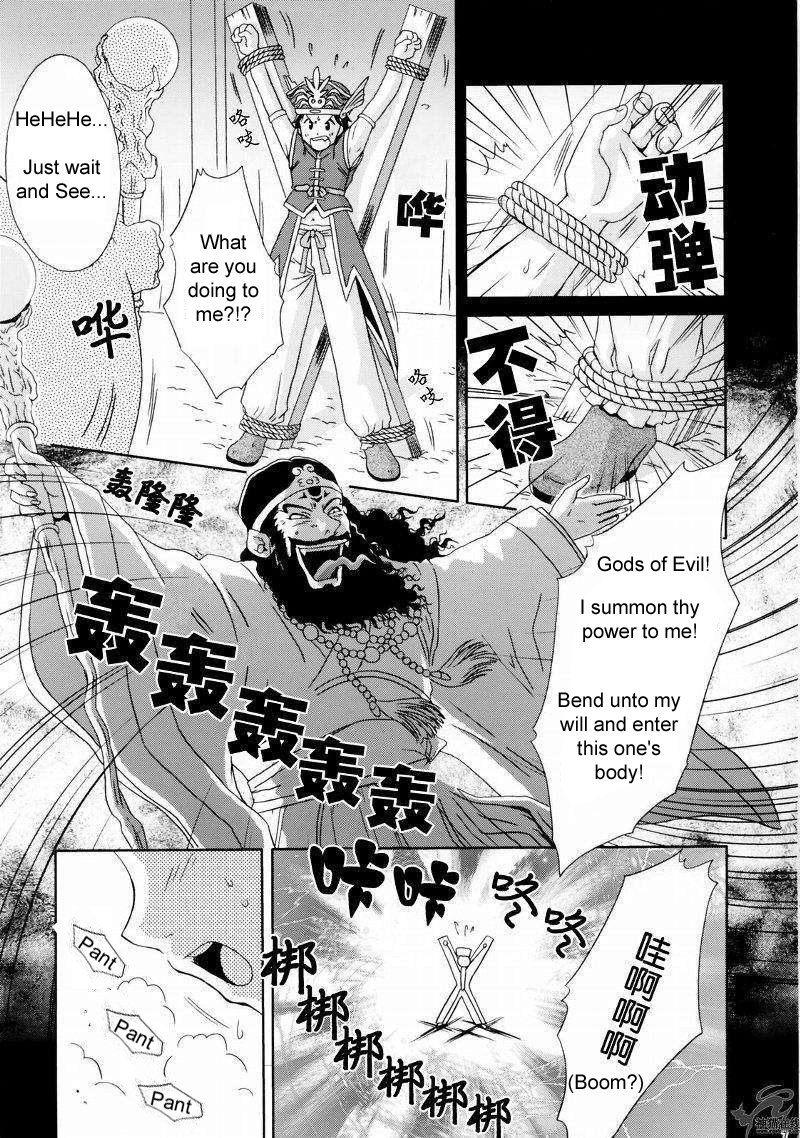 DoujinReader.com Rikuson Gaiden_003