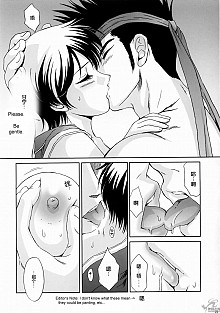 DoujinReader.com Rikuson Gaiden_021
