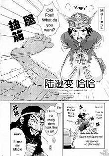 DoujinReader.com Rikuson Gaiden_002