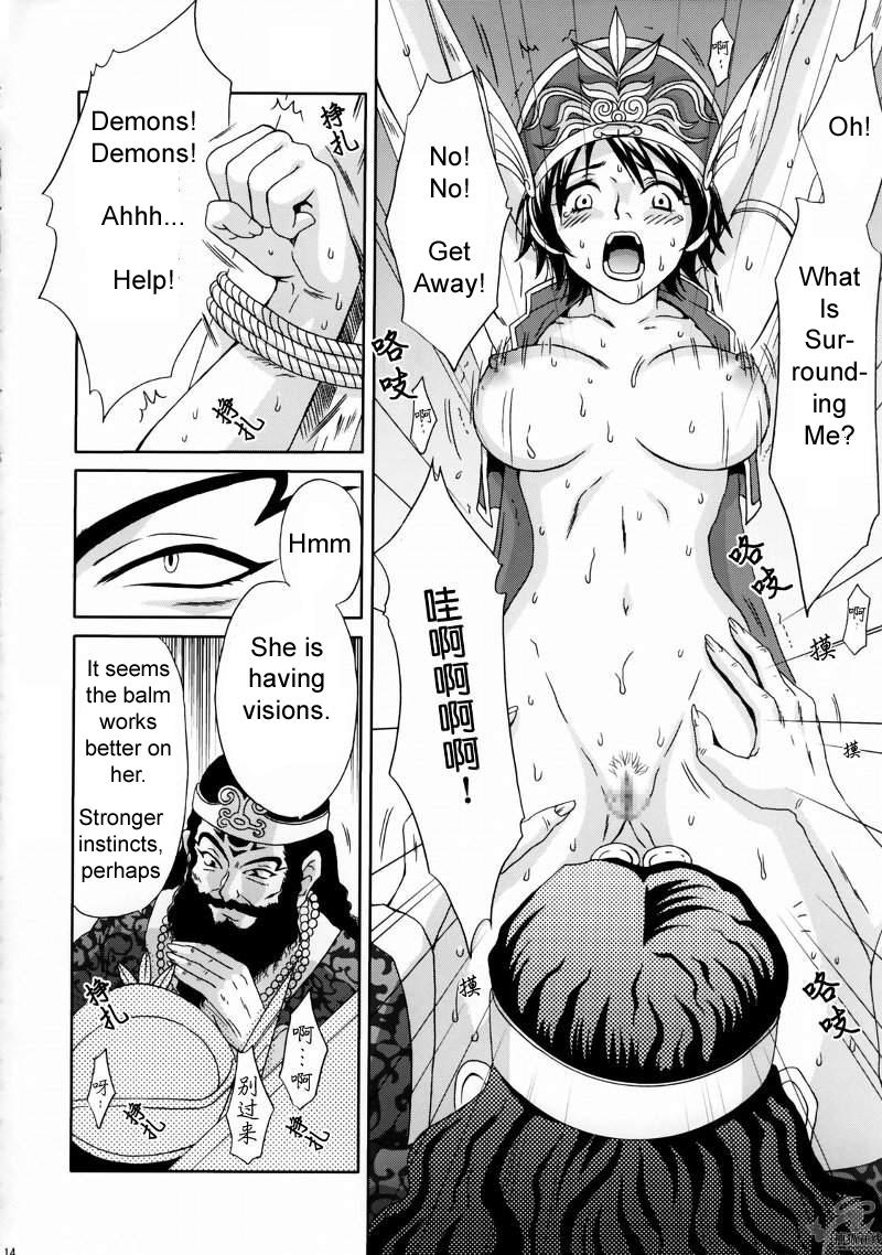 DoujinReader.com Rikuson Gaiden_010