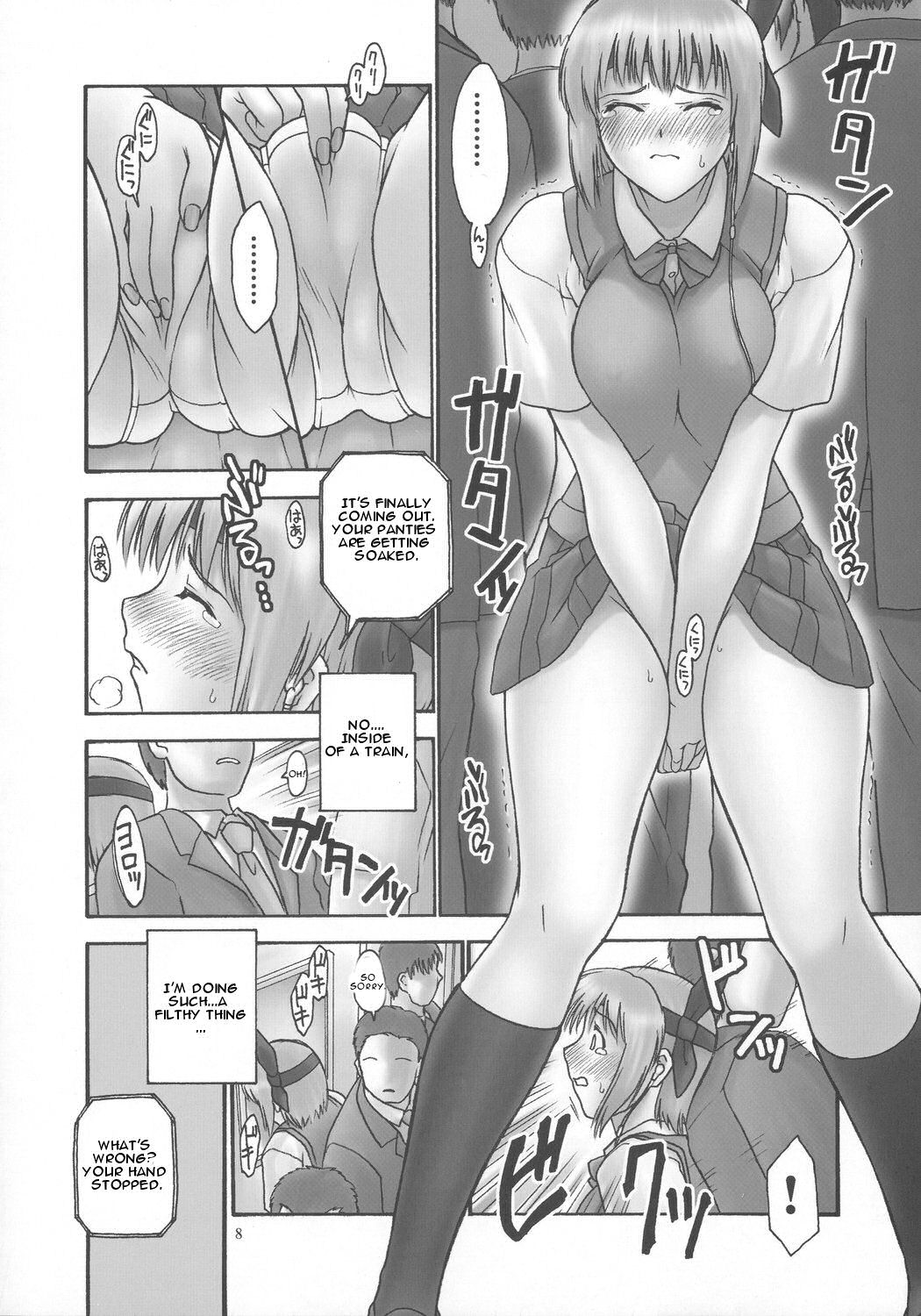 DoujinReader.com REI-Slave to The Grind 05…