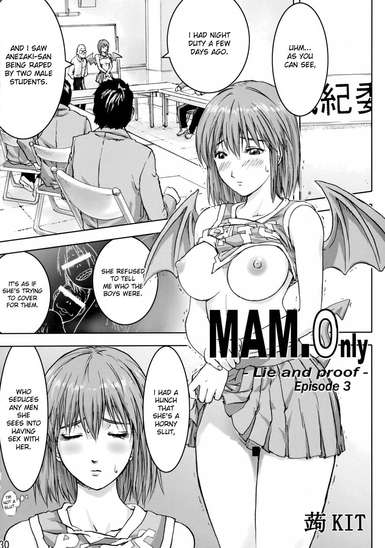 DoujinReader.com mamotama2_030