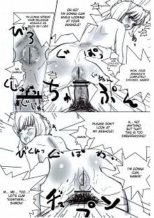 DoujinReader.com Shirou, Sonnani Kokoga Mi…