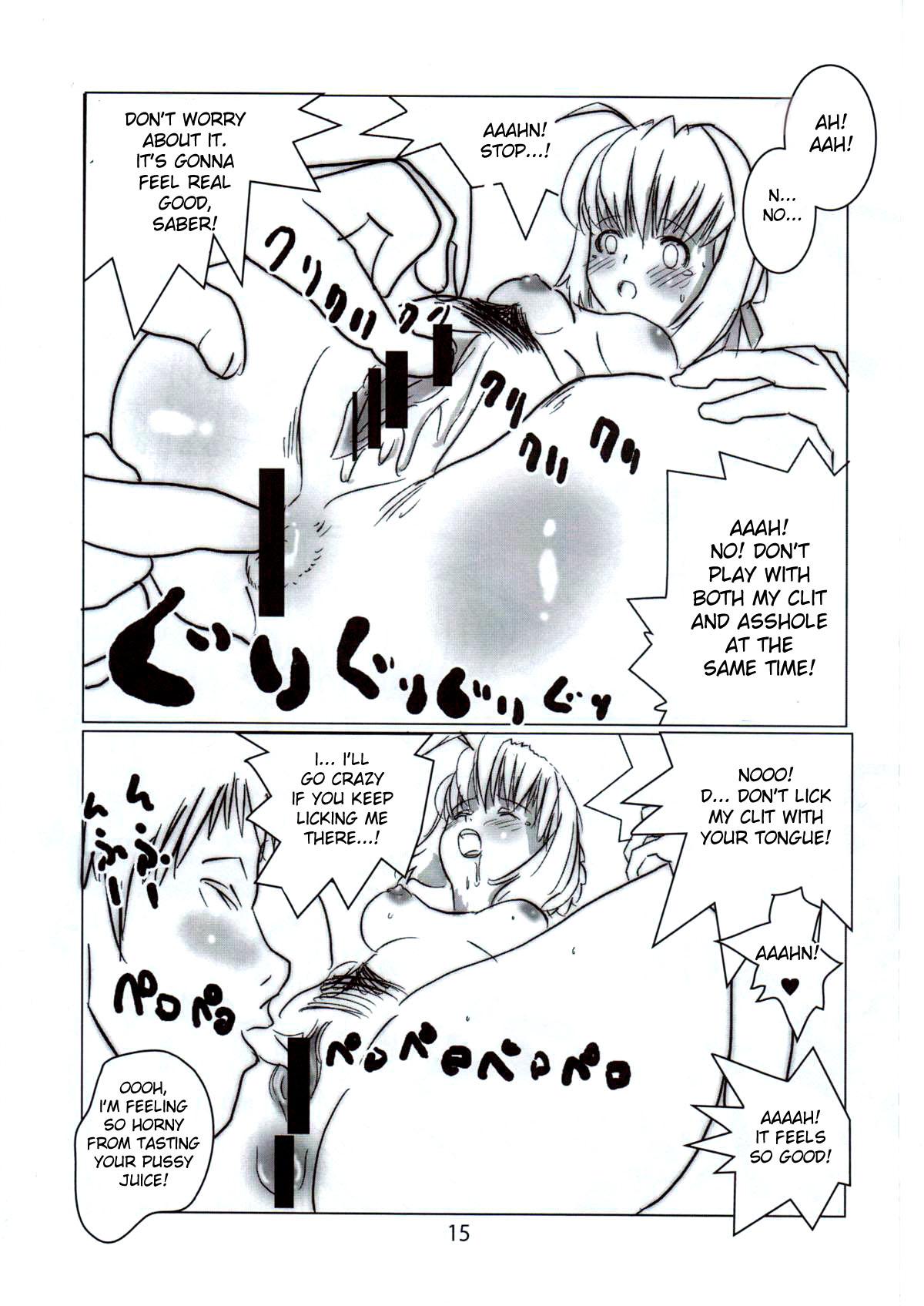 DoujinReader.com Shirou, Sonnani Kokoga Mitaino Desuka_14