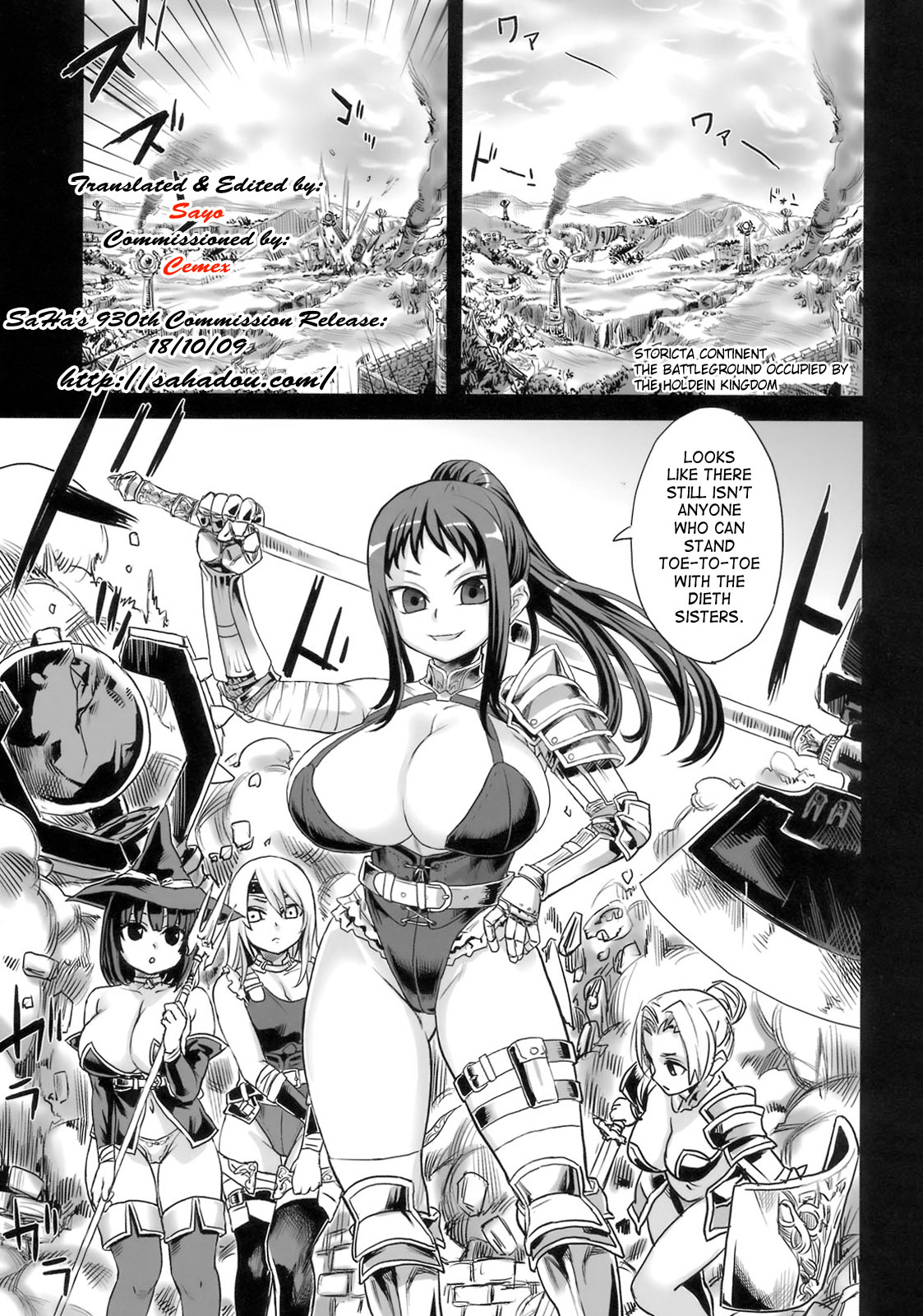 DoujinReader.com [SaHa] Victim Girls 7 - 02