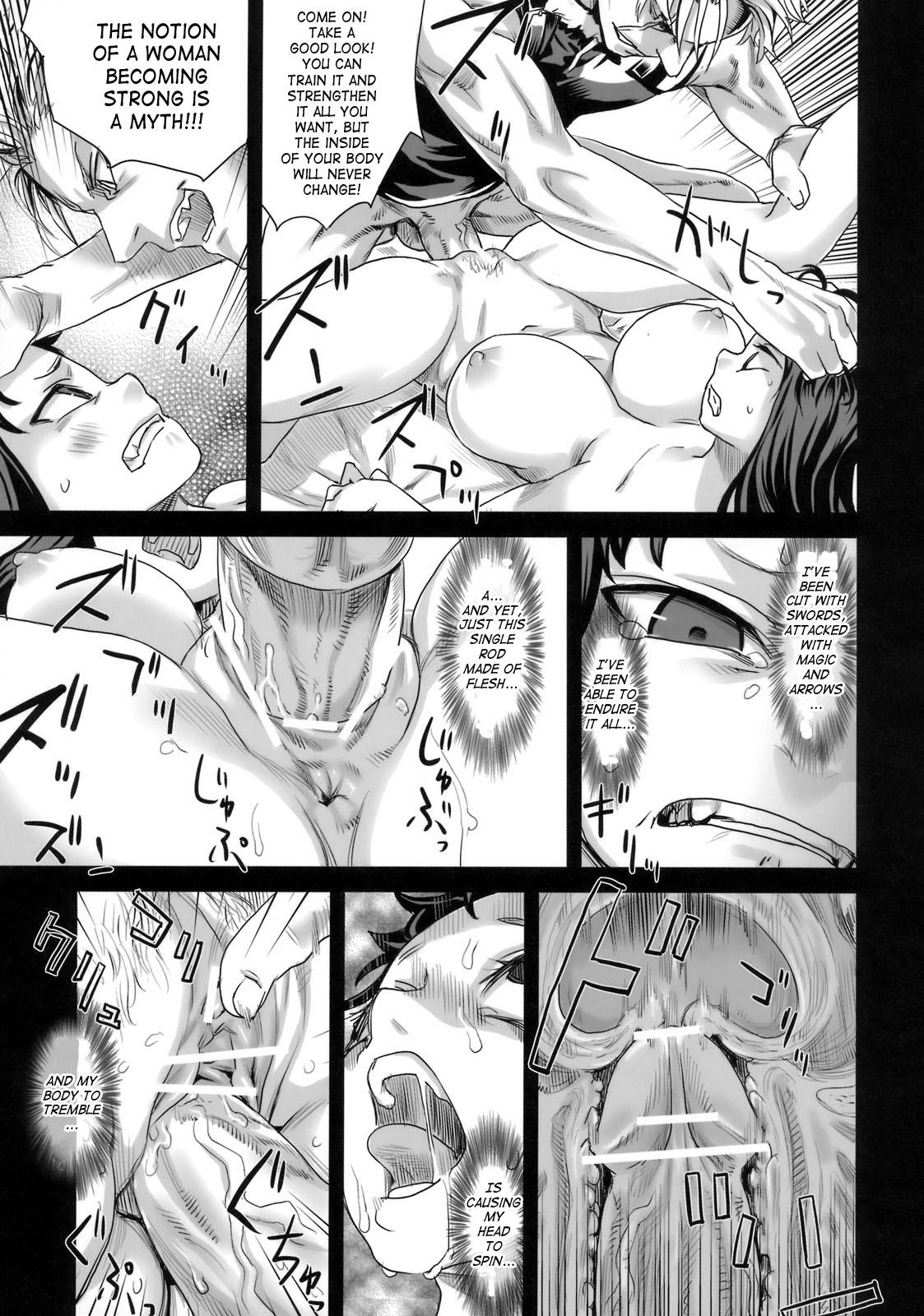 DoujinReader.com [SaHa] Victim Girls 7 - 18