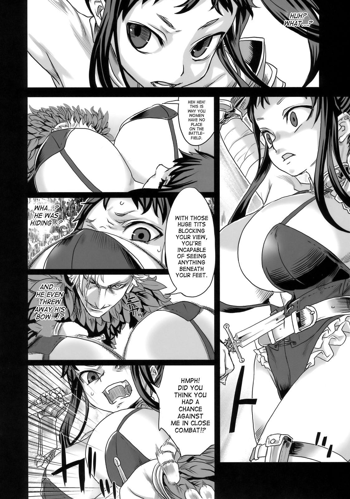 DoujinReader.com [SaHa] Victim Girls 7 - 0…