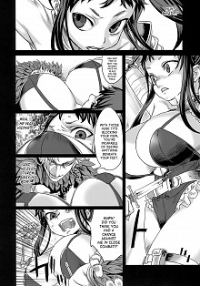 DoujinReader.com [SaHa] Victim Girls 7 - 0…
